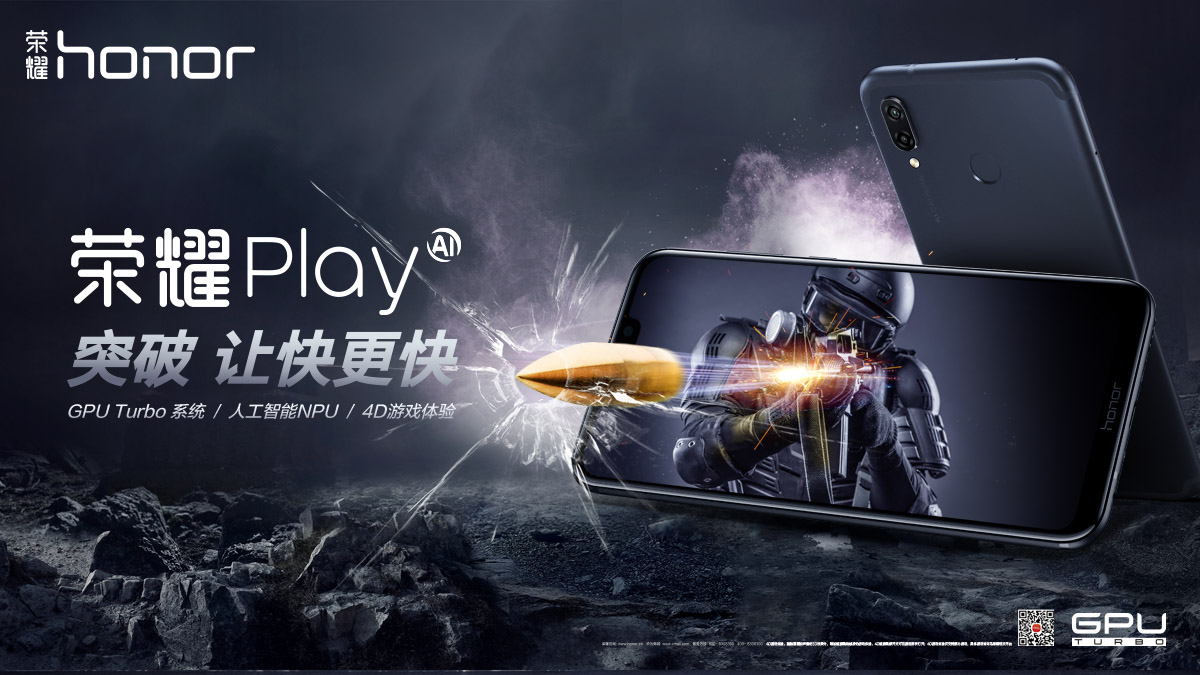 honor play, honor, smartphone honor play, smartphone gaming